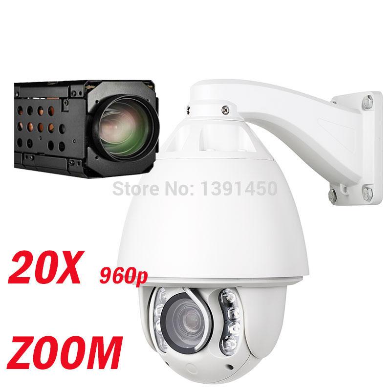 So sánh zoom quang học và zoom số trong camera quan sát