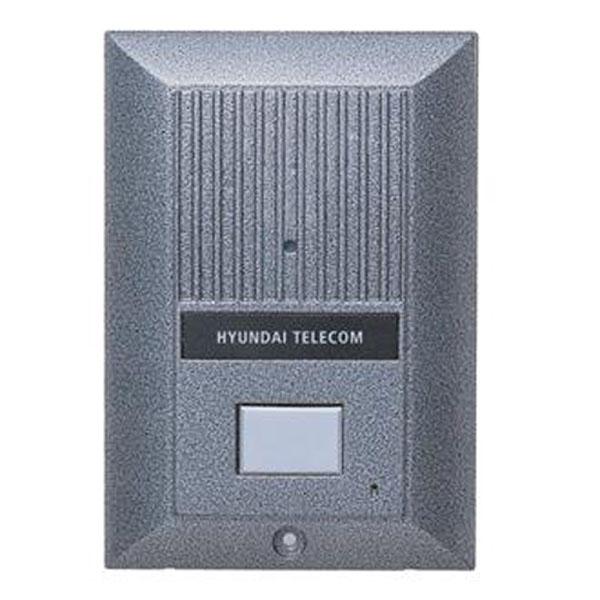 Camera chuông cửa màu HUYNDAI HCC-500