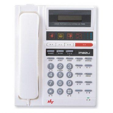Điện thoại bảo vệ HUYNDAI HMC-7000