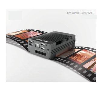 Camera quét vùng 29Mp của Hikvision