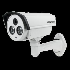 Camera quan sát Hikvision Analog DS-2CE16A2P-IT5