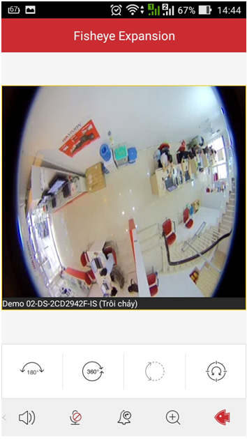 Phần mềm camera quan sát iVMS-4500-1