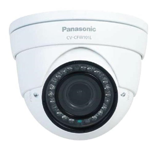 Camera quan sát PANASONIC-CV-CFW101L