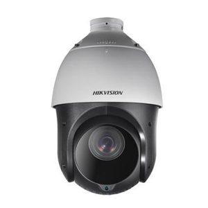 Camera quan sát Hikvision IP DS-2DF8336IV-AEL