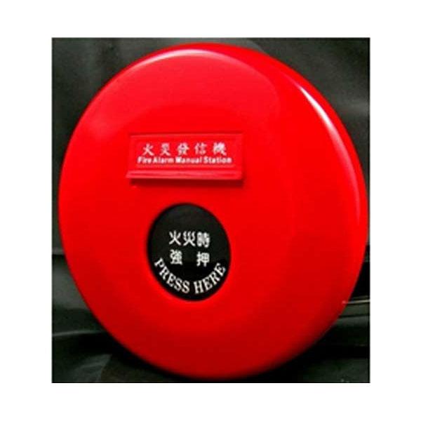 Nút ấn báo cháy tròn đỏ Yun-yang YFM-01
