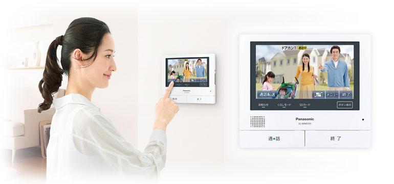 Camera247 - Chuyên Phân phối chuông cửa có hình PANASONIC trên toàn quốc