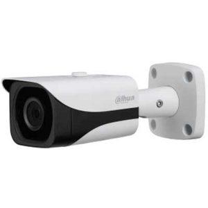 Camera quan sát Dahua IP 2MP IPC-HFW1220MP-S-I2