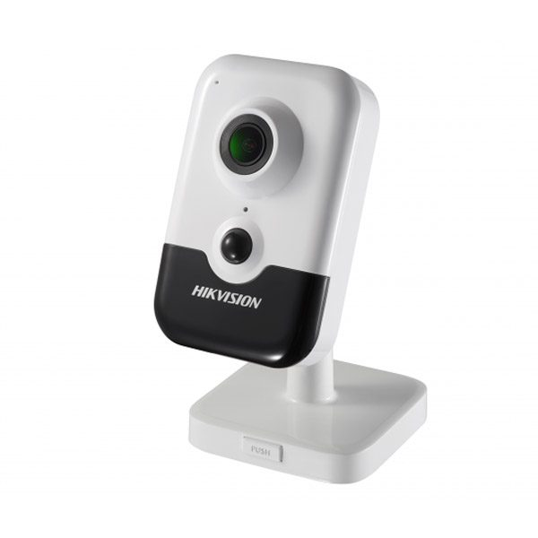Camera Hikvision IP Wifi DS-2CD2455FWD-IW - Camera247