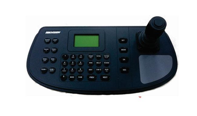 Hướng dẫn sử dụng bàn điều khiển DS-1006KI