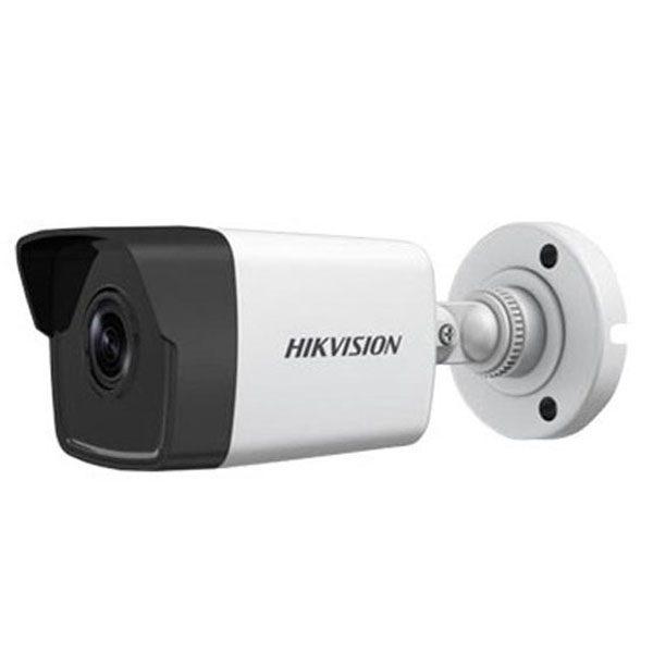 Camera IP Hikvision trụ hồng ngoại DS-2CD1043G0-I