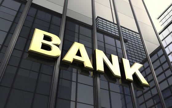 Hikvision giải pháp an ninh toàn diện cho ngân hàng