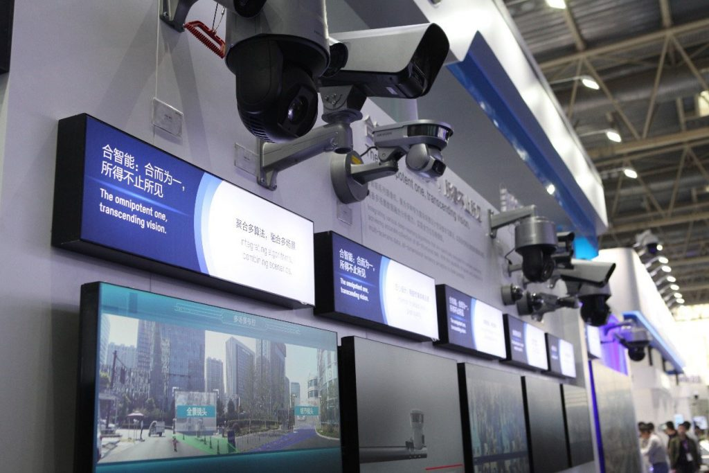 Hikvision giới thiệu các giải pháp AI Cloud mới tại Security China 2018