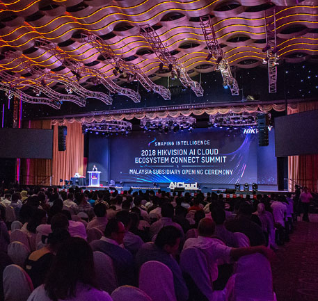"""Hikvision lần đầu tổ chức """"Ngày Đối tác Công nghệ"""""""