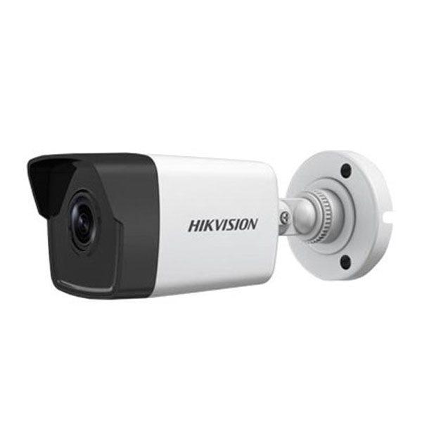 Camera Hikvision IP hồng ngoại DS-2CD1023G0-IU